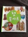 shop0000000180_20130909184623.jpg