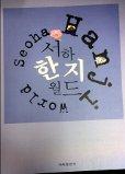 shop0000000180_20140324143320.jpg