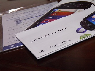 P3040003.jpg