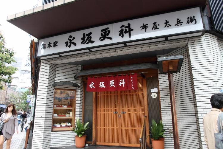 azabu_0004f.jpg