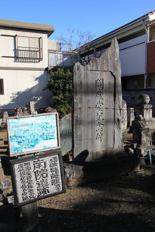 kawagoe_0002f.jpg