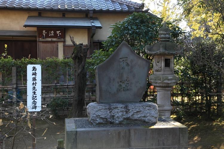 kawagoe_0004f.jpg