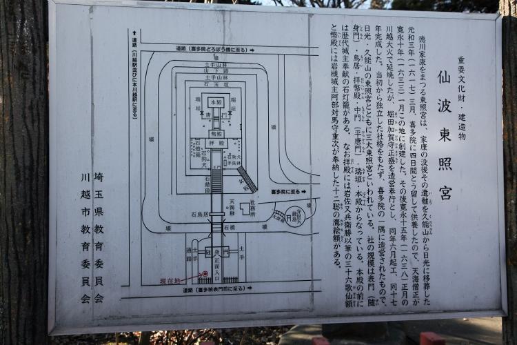 kawagoe_0006f.jpg