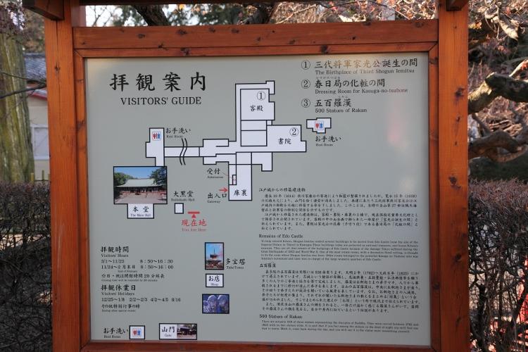 kawagoe_0013f.jpg