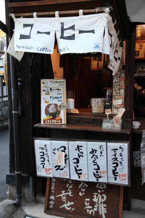kawagoe_0052f.jpg