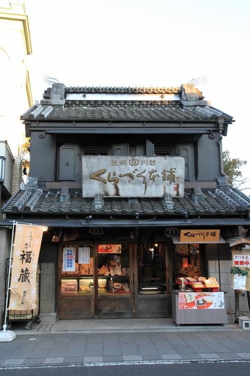 kawagoe_0056f.jpg