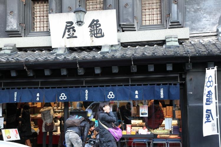 kawagoe_0058f.jpg
