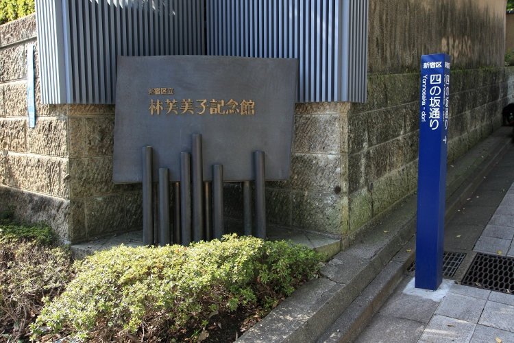 nakai-shimoochiai_0005f.jpg