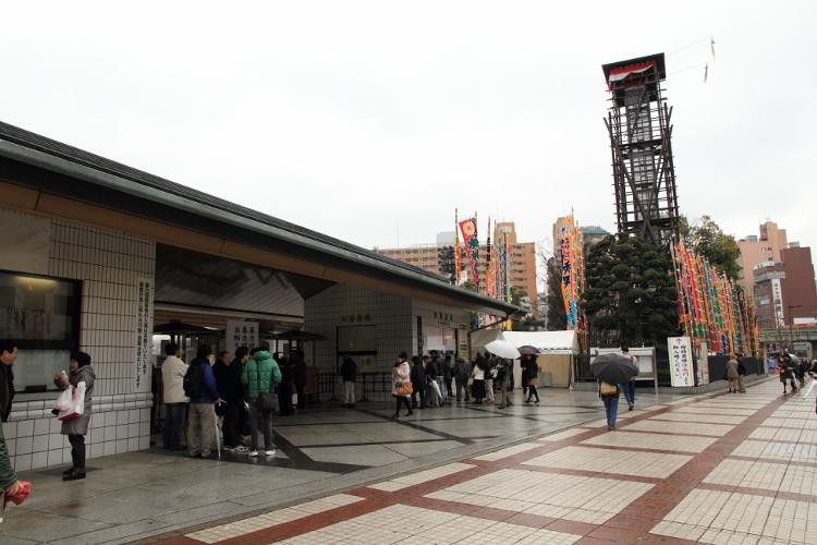ryogoku_0001f.jpg