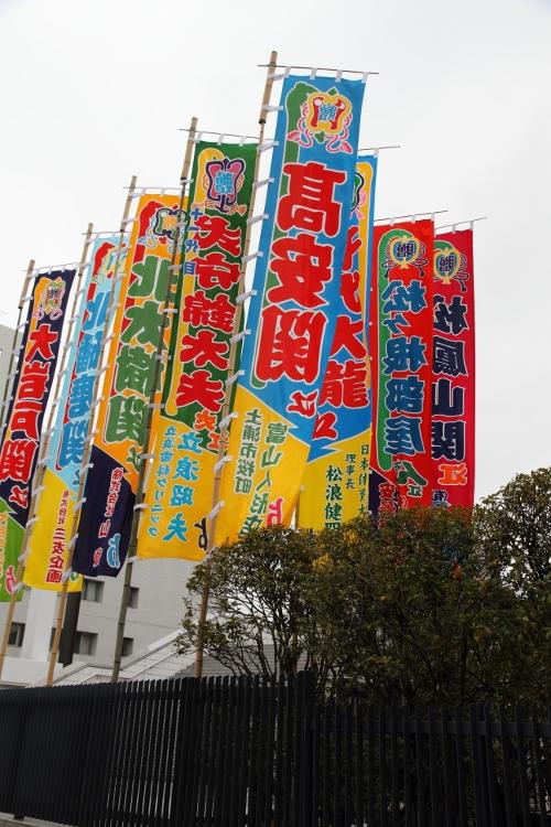 ryogoku_0002f.jpg