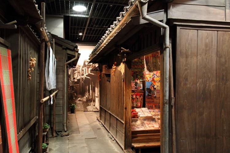 shichifukuji_0003f.jpg