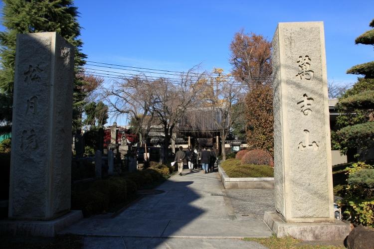 shimoaka_0005f.jpg