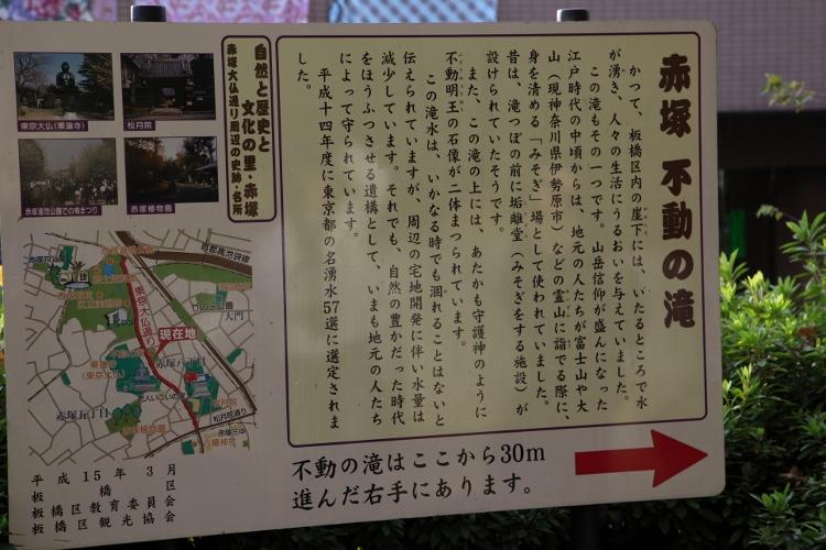 shimoaka_0031f.jpg