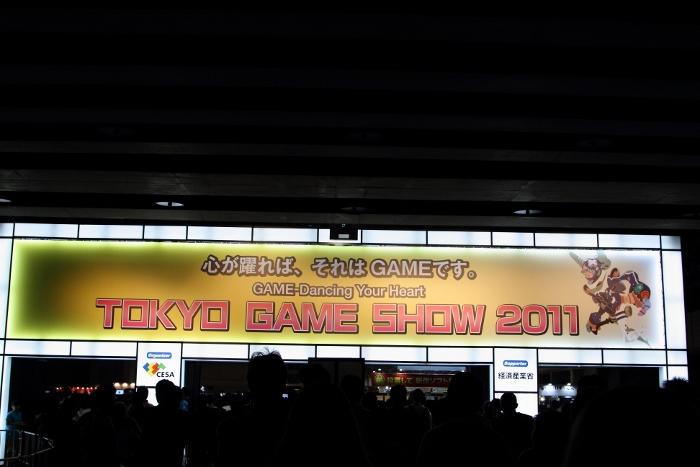 tokyo-gameshow_0001f.jpg