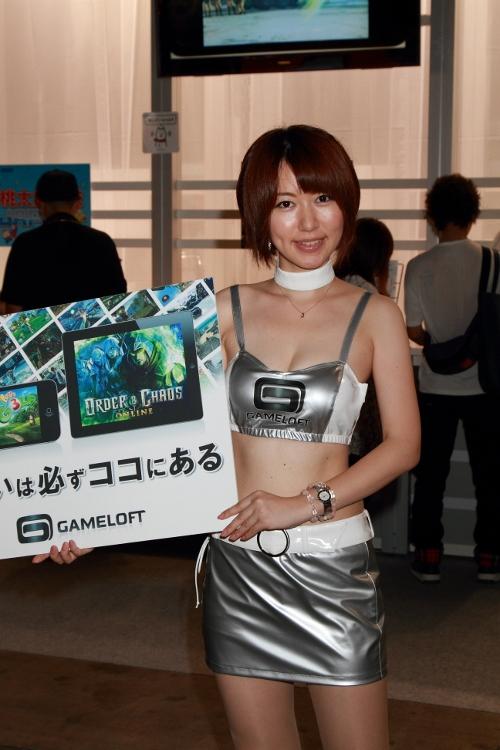 tokyo-gameshow_0040f.jpg