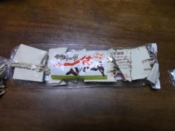 606 しみ豆腐