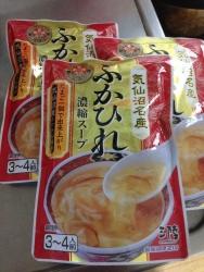 619 ふかひれ濃縮スープ1