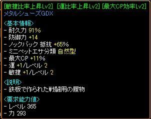 seikouya.jpg