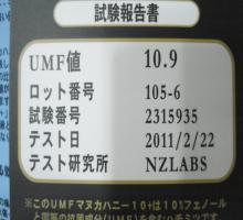 DSC03411_convert_20111205102625.jpg