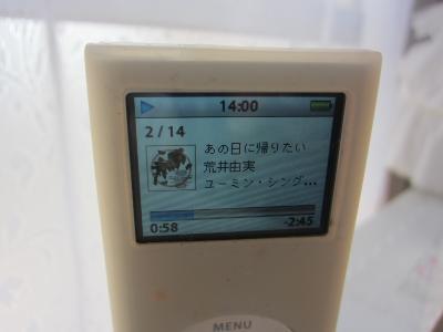 IMG_3359_convert_20120104141229.jpg