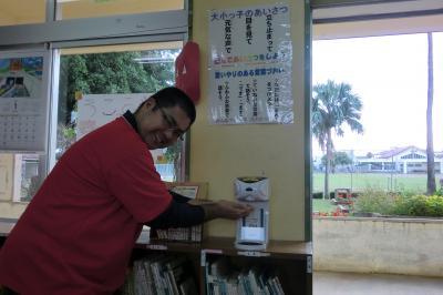 ☆大浜小学校 笑顔の大島先生♪