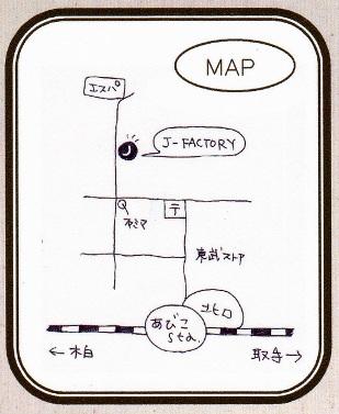 手づくり雑貨市map