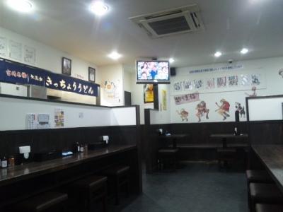 141027きっちょううどん名古屋栄ロフト前店店内