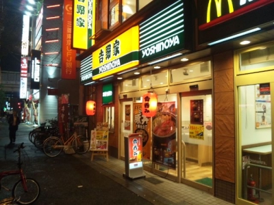 141031吉野家東三国店外観