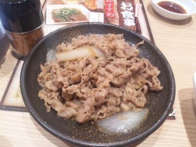 141031吉野家東三国店牛皿(特)460円