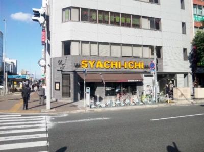 141114鯱市錦通伏見店外観