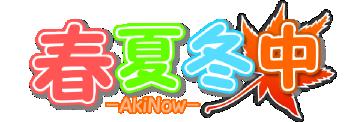 akinow_logo
