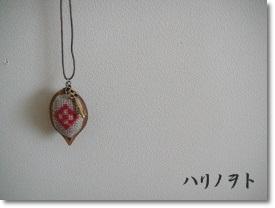 011_20111128120607.jpg