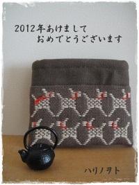 015_20120105073530.jpg