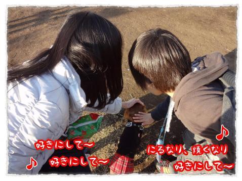 2011_12_19_5_convert_20111219231520.jpg