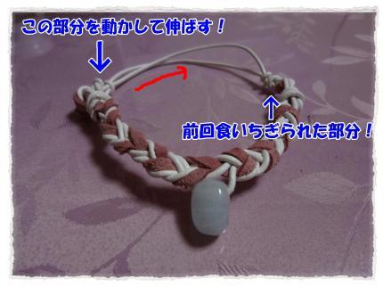 2012_3_31_3_convert_20120331234949.jpg