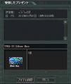 2012-01-01 15-17-50