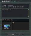 2012-01-01 15-20-04