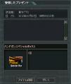 2012-01-07 15-44-35