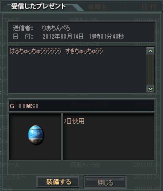 ブログ用1