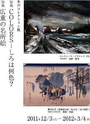 美術館パンフ (291x400)