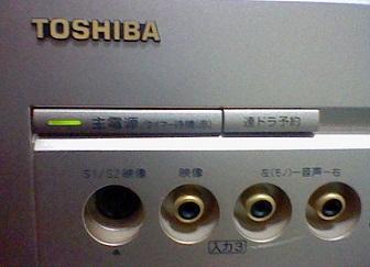 電源ボタンと前面入力端子です 前面だけ何故か金メッキ。