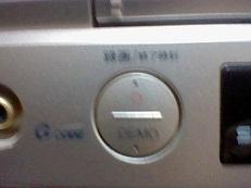 手ブレしててすみません、デモボタンが付いています。