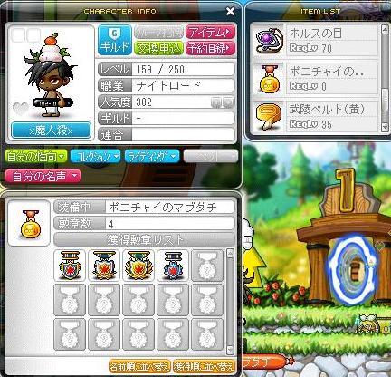 Maple141212_233359.jpg