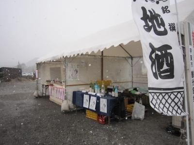 24年田村祭2