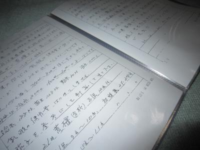 安栗杜氏2