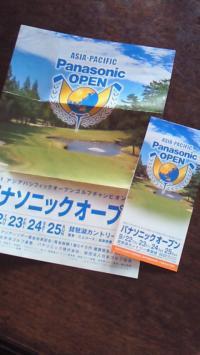 golf_convert_20110913155700.jpg