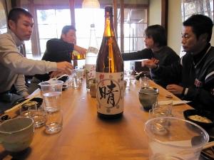 sake (300x225)
