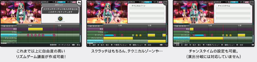 edit_ss_5.jpg