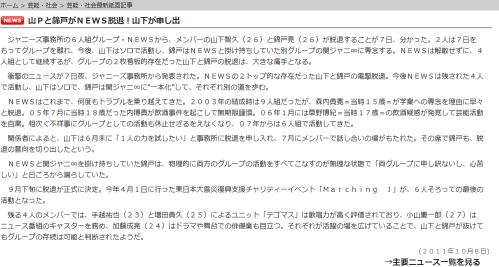 QQ截图2011100801