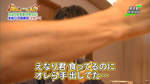 関ジャニ∞MAP (B) 20[20111018-1037054]